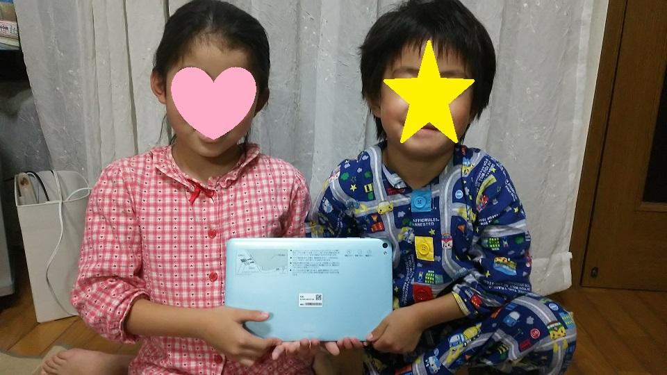20161030_7