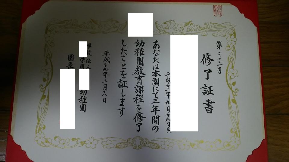 20170318_51