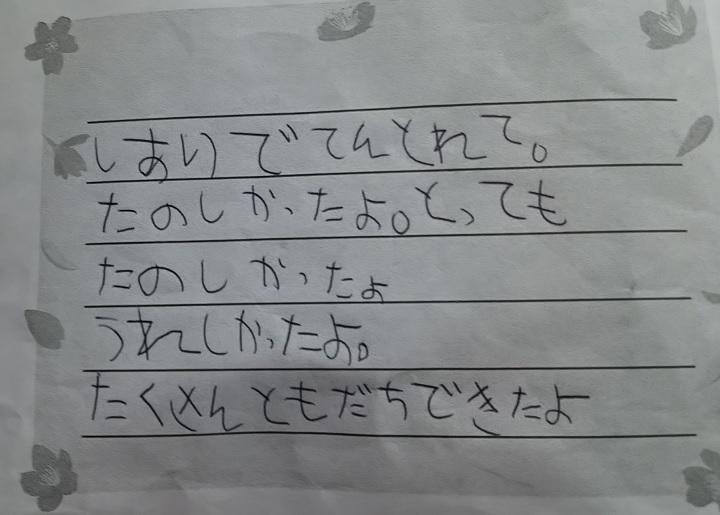 20170320_4