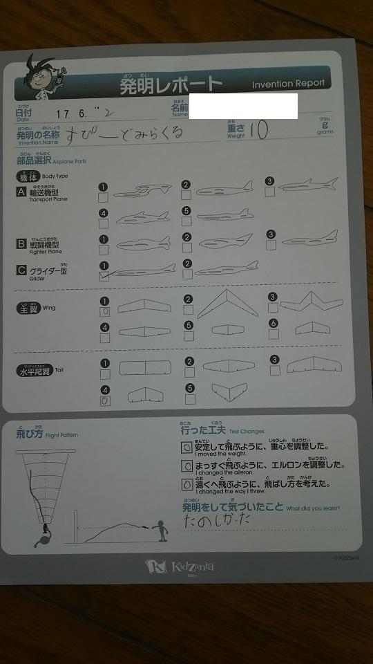 20170602_26