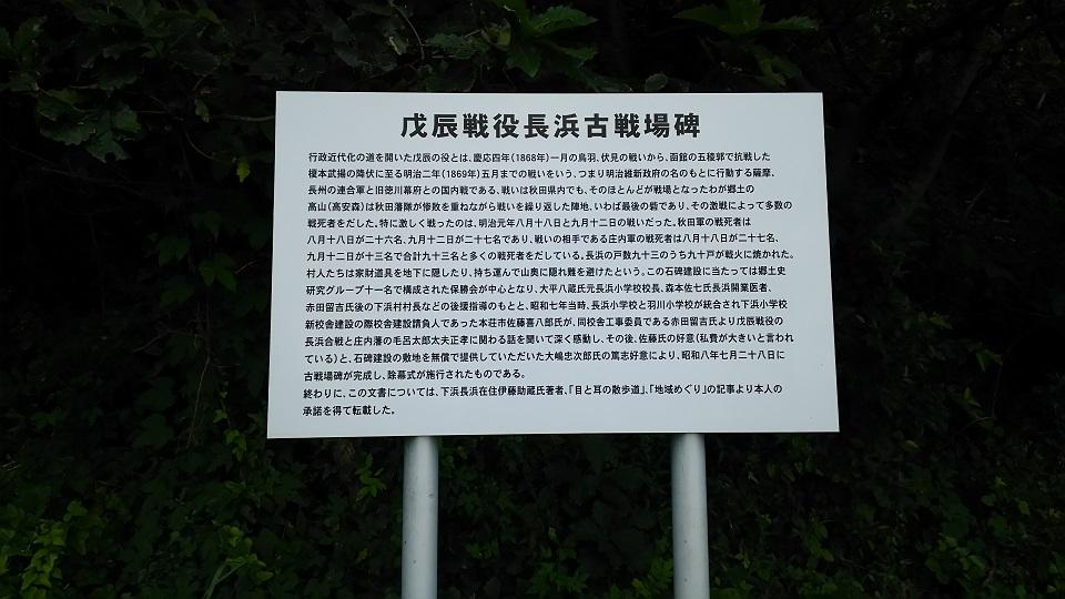 20170816_3